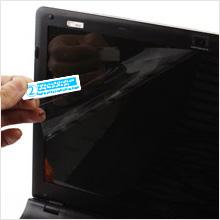anti glare screen protector anti blue ray light filter