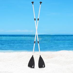 goplus paddle