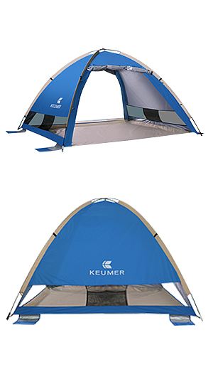 Amazon Com G4free Large Pop Up Beach Tent 3 4 Person Sun