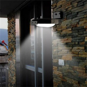 solar wall lights motion sensor