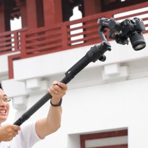 higher angle video shooting