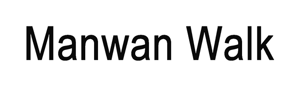 Manwan Walk