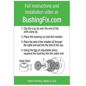 UP1Kit installation  instructions