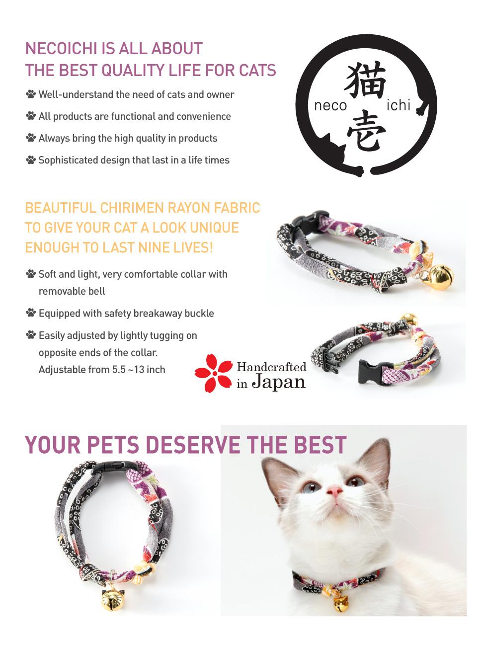 Kimono Fabric Necoichi Chirimen Temari Dynasty Cat Collar 1 Size fits All Handcrafted in Japan