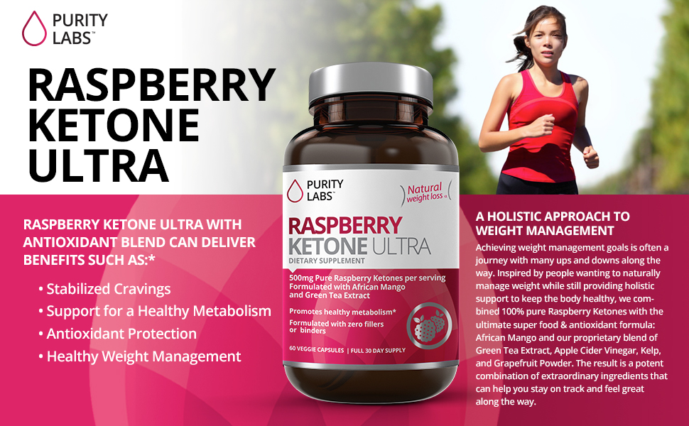raspberry ketones 500mg per serving 120 veggie capsules enhanced with african. Black Bedroom Furniture Sets. Home Design Ideas