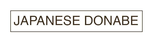 Japanese donabe