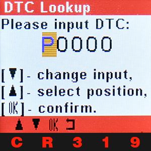 DTC Lookup