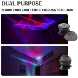 Upgraded version soaiy soothing aurora led night light projector removable globe cover dual use as an aurora projector or a colorful night light mozeypictures