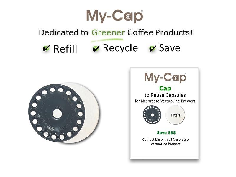 mycapu0027s cap to reuse capsules for nespresso vertuoline brewers - Vertuoline