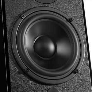 speaker edifier audio