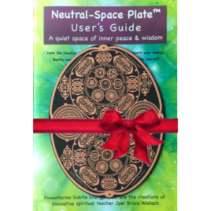 Powerforms Neutral Space Plate