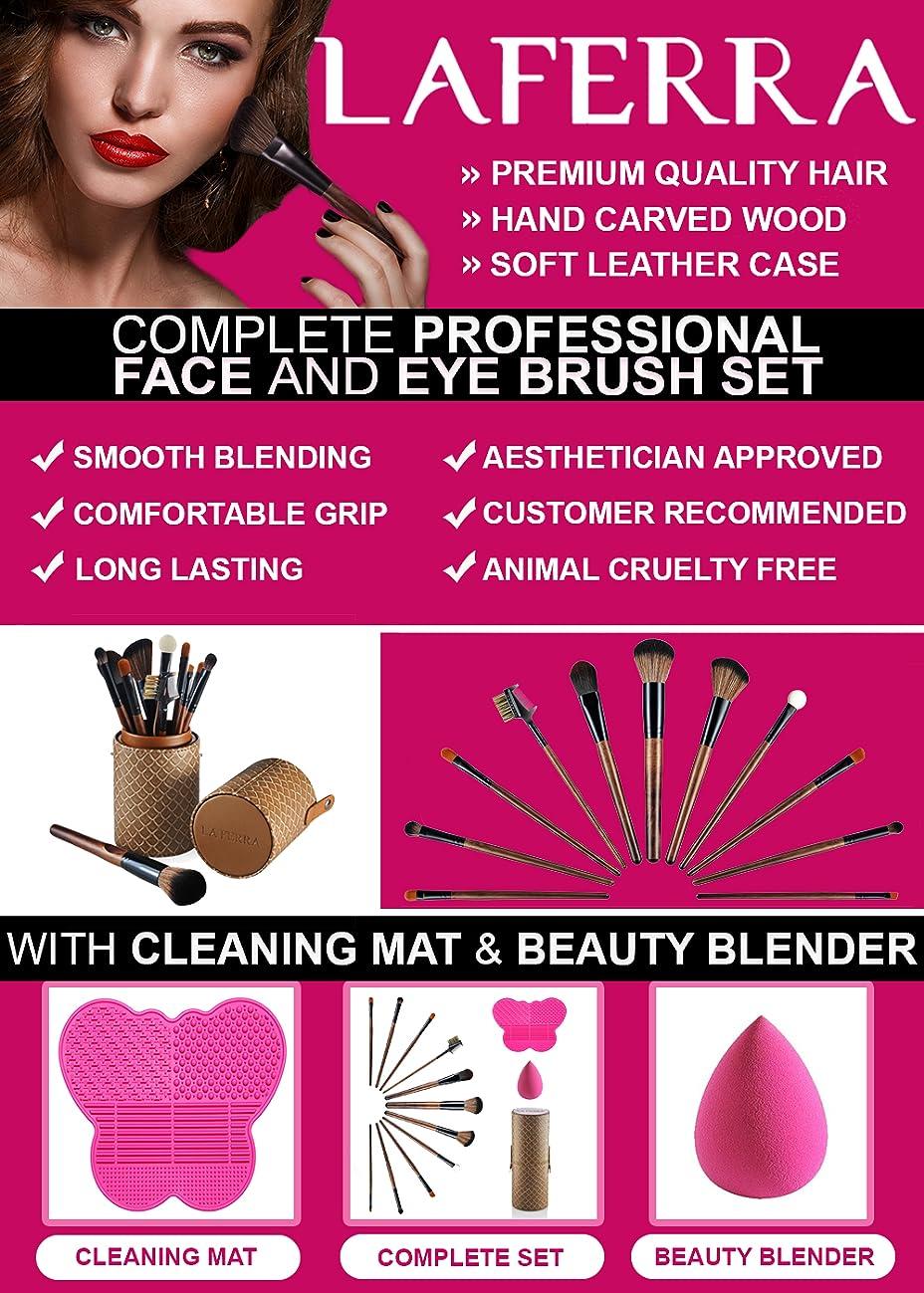 Amazon Com La Ferra Professional Makeup Brush Set