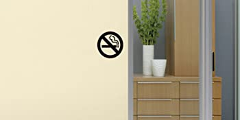 non smoke decal store company work business decorations stickers
