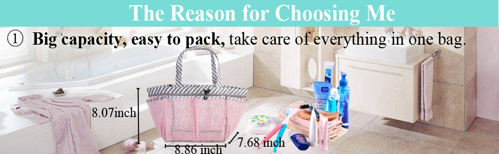 big large shower caddy tote toiletries bag