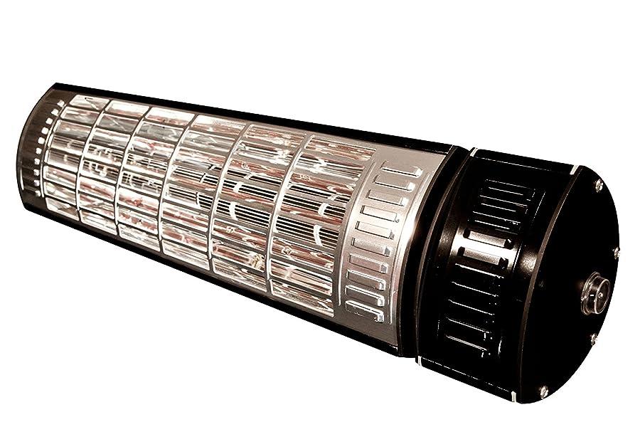 1500 watt infrared heater remote controlled - Solar air heater portable interior exterior ...