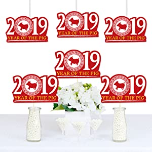 Amazon Com Chinese New Year 2019 Decorations Diy Year Of The Pig