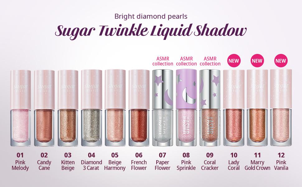glitter liquid shadow k-beauty
