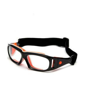 borde Ilegible Nominal  Amazon.com: Mincl Basketball Sports Glasses Football Perfect Personality  Goggles: Clothing