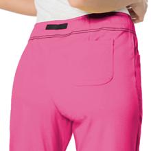 Landau Urbane Ultra 9318 Women's Scrub Pant Medical Healthcare Uniforms Fashion