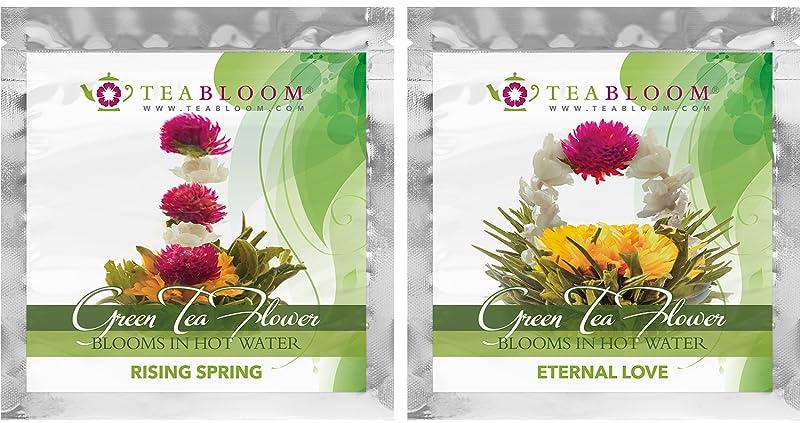 Teabloom 2 Flores de té: Amazon.com: Grocery & Gourmet Food