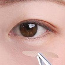 eyebrow tweezer tool