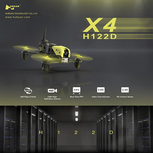 hubsan racing drone H122D
