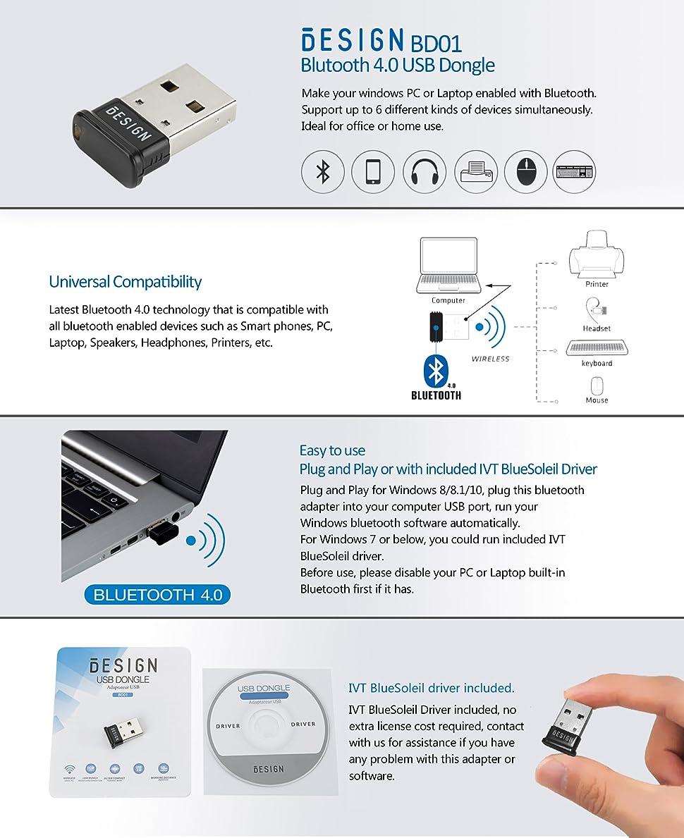 how to use plug and play bluetooth