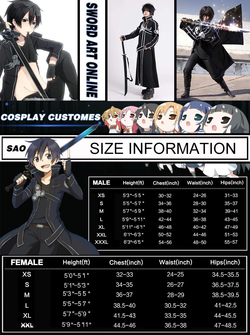 Amazon.com: cos2be Santo Anime Sword Art Online Kirito ...
