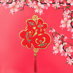 Ki Store Chinese Knot Tassel Chinese New Year Decoration 2019 Traditional Red Lucky Oriental Pendant Ornaments For Spring Festival Lunar New Year