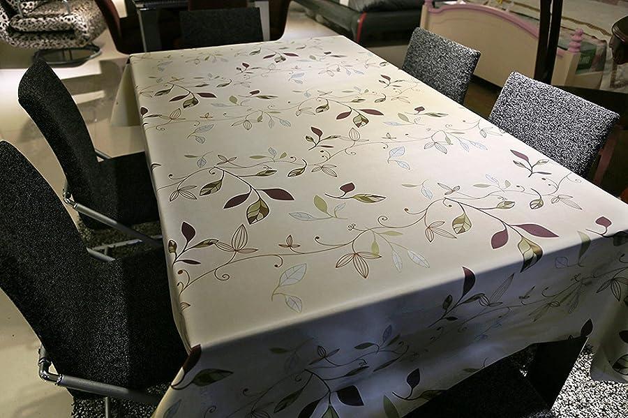 Fancy Fix 100% PVC Fabric Waterproof Tablecloth