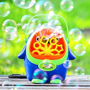 ourdoor toy for kids