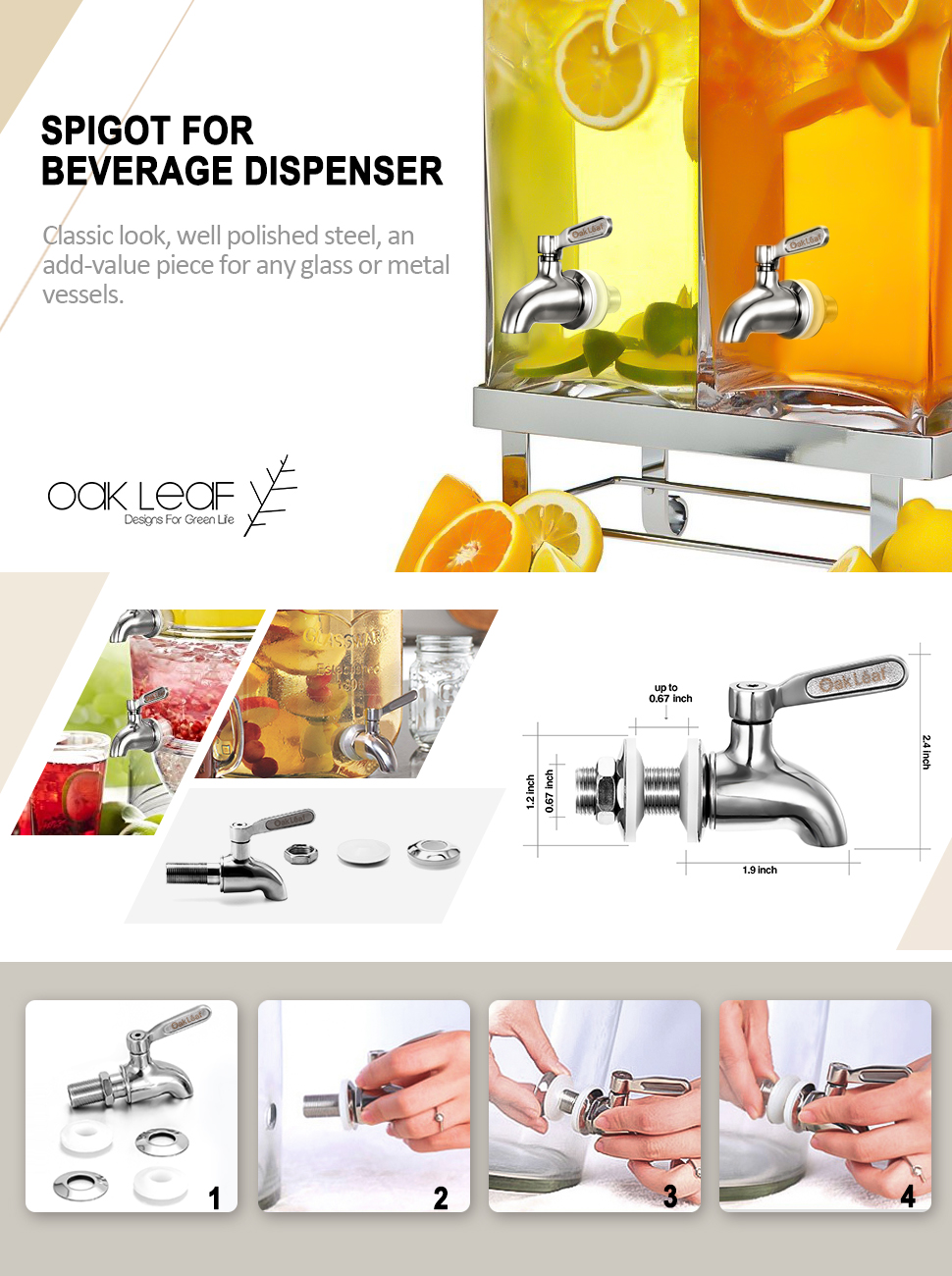 Discover Card Designs And Replacement - Beverage dispenser replacement spigot