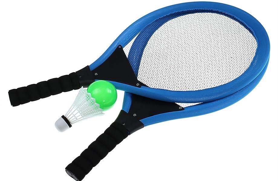 New Children/'s Plastic Centraplay Soft Tennis Racket Pair