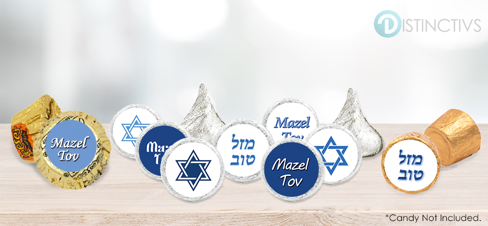 Bar Mitzvah Party Favor Stickers   Mazel Tov In Hebrew And English U0026 Star  Of David Designs
