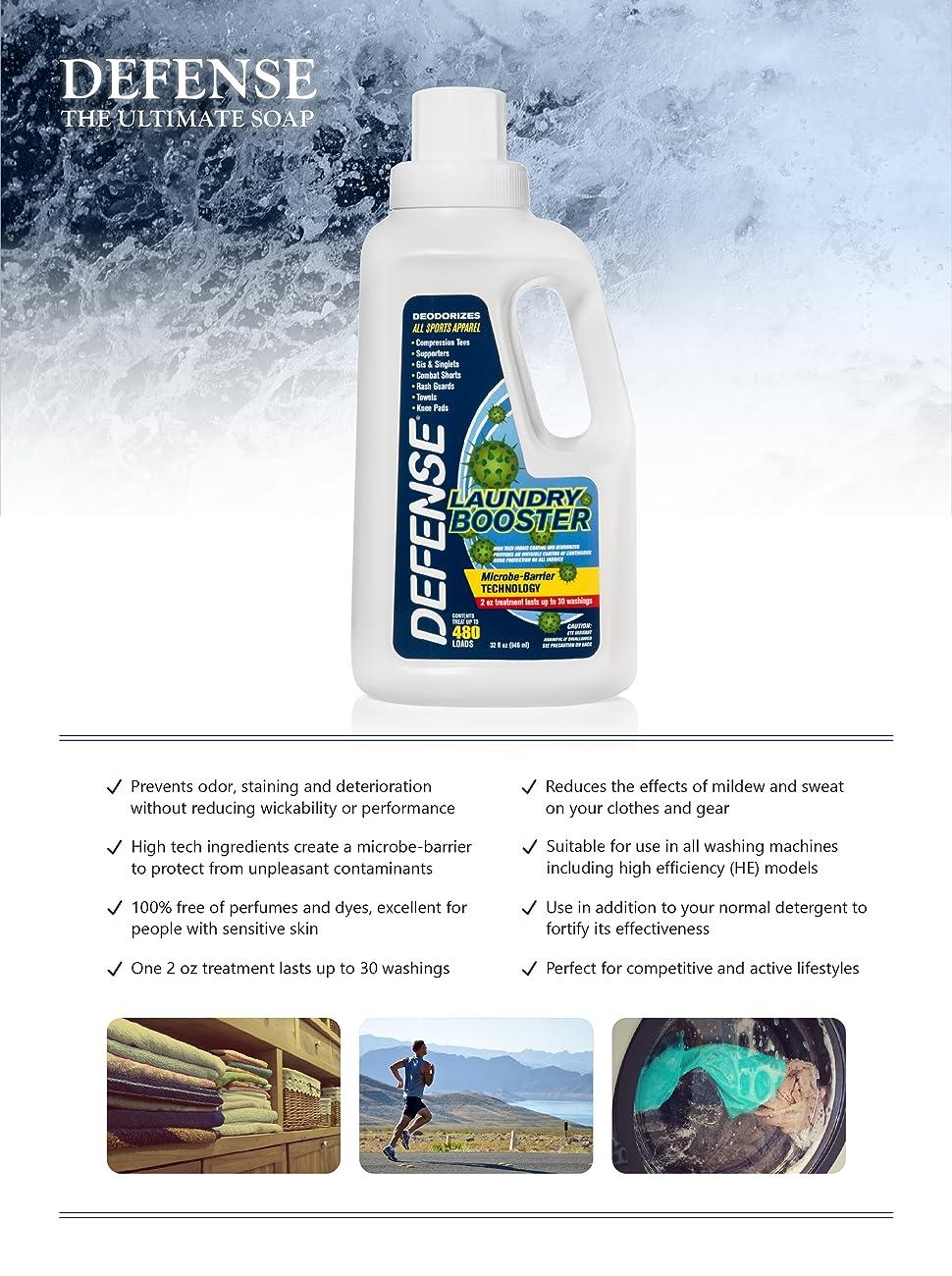 Amazon Com Defense Soap Laundry Booster Fabric Shield 32oz Use