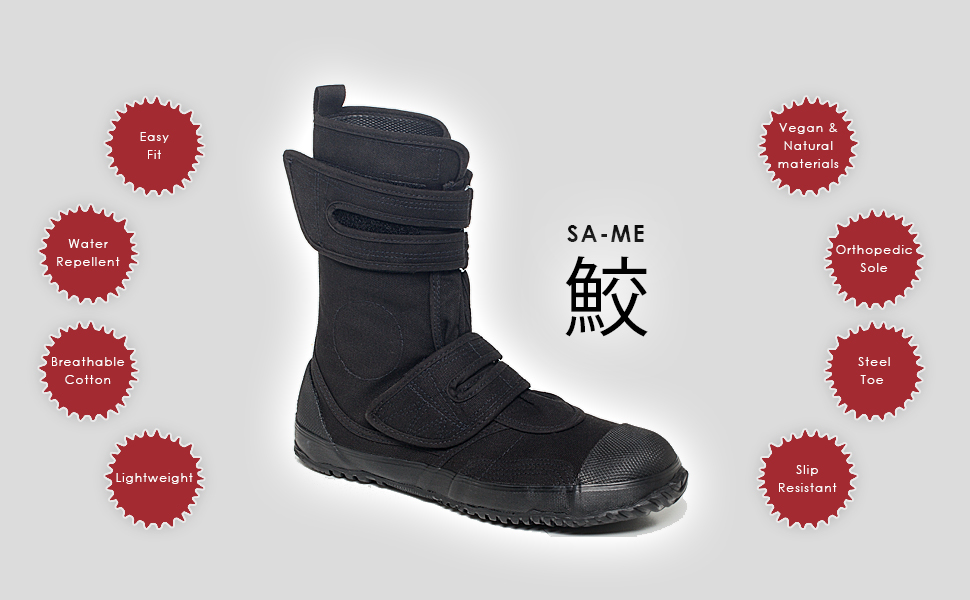 9ae3b2c7cd4 fugu Sa-Me Japanese Vegan Boots, Eco-Friendly Mid-Calf Boots with Rubber  Sole