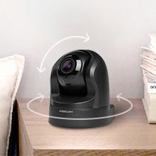 Smart PAN/TILT/ZOOM Surveillance Camera