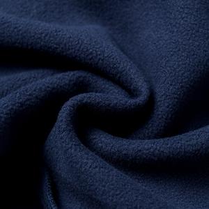 Warm fleece lining
