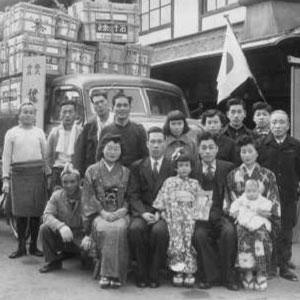 ujido, history, matcha, tea, powder, company, japan, kyoto, authentic, brand, ancient, tradition