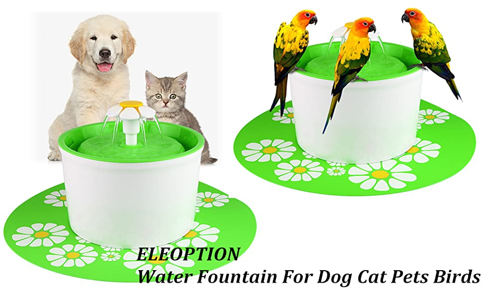 Amazon Com Eleoption Flower Water Fountain For Dog Cat
