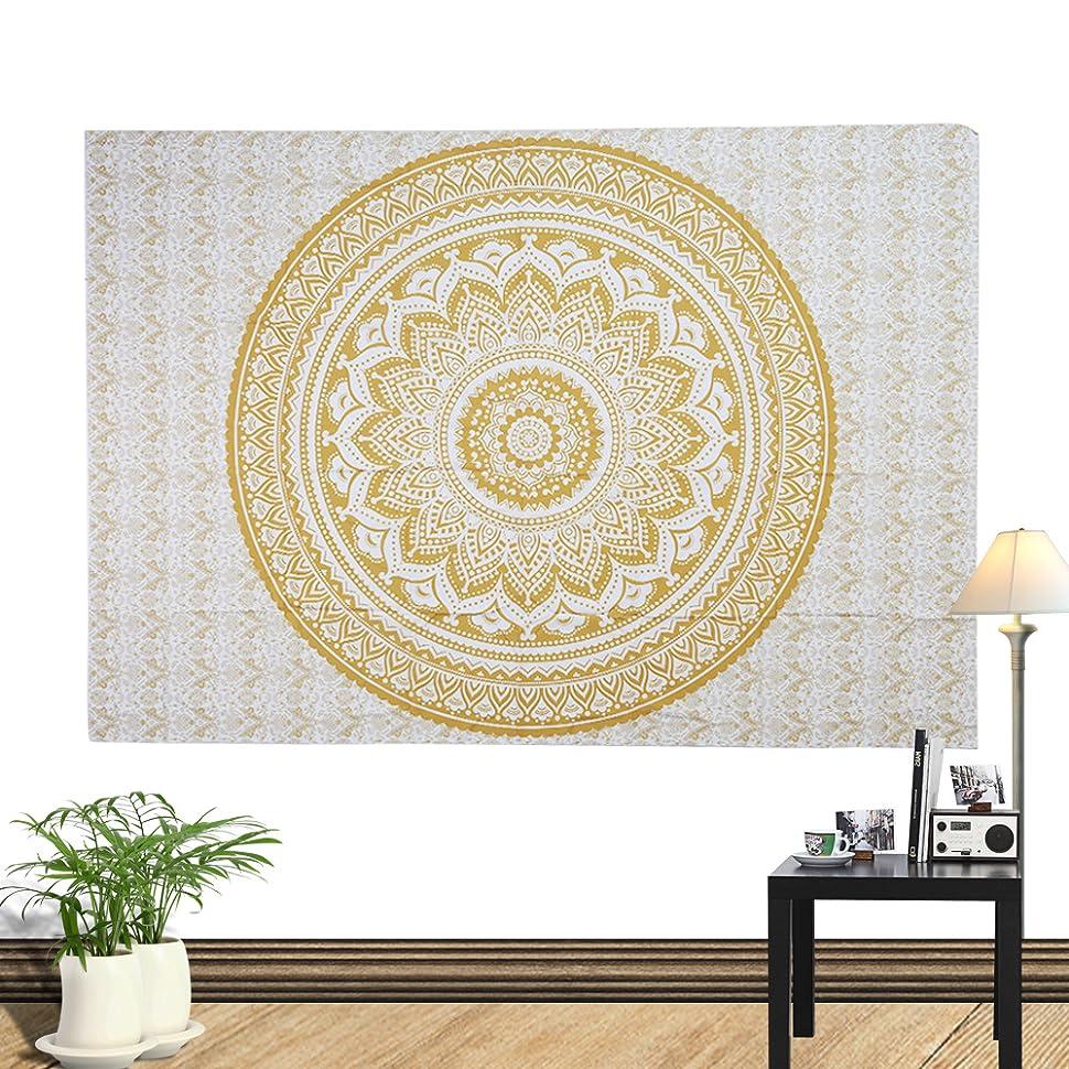 Amazon.com: ELEOPTION Mandala Wall Carpet Hanging Tapestry for ...