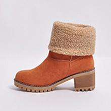 mid calf snow boots