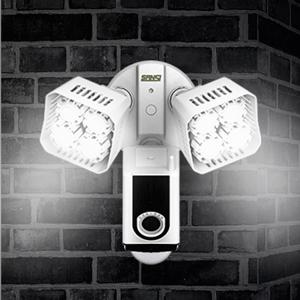 led security light super bright