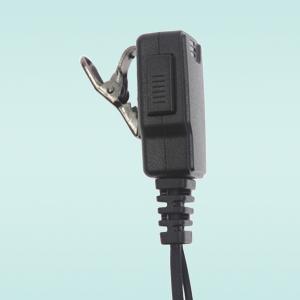 AOER G-Shape Clip Ear//Ear Hook Headset//Earpiece with mic for Motorola APX6500 DP3601 XiRP8200 XPR6350 XPR6550 DP4401 Multi-pin Radios