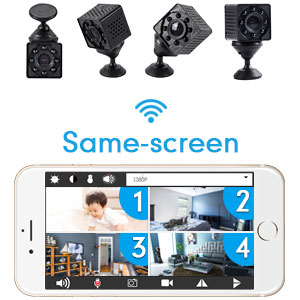 wifi hidden camera same screen