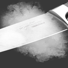 chef knife 220*220