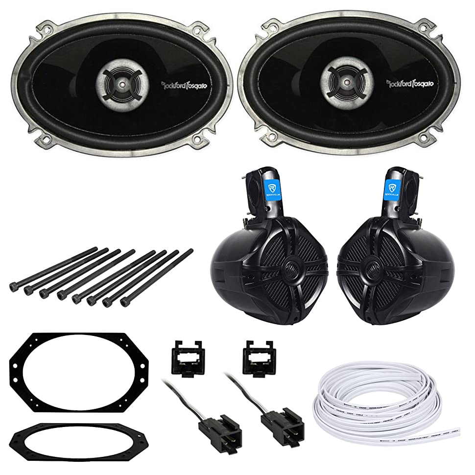 Wakeboard Tower Harness Ask Answer Wiring Diagram Amazon Com Front Speakers Rollbar Soundbar Hardware For 1997 02 Jeep Wrangler Tj Car Aerial Towers
