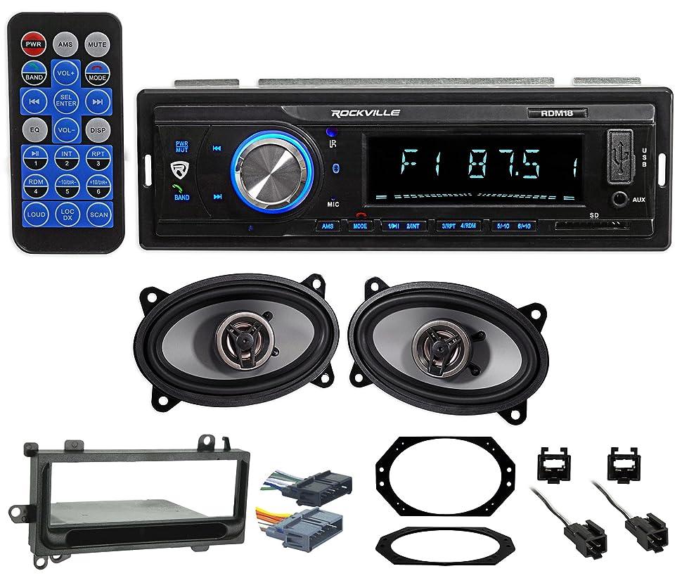 97 02 Jeep Wrangler Tj Car Digital Media Receiver Radio Cover Front Speakers Wire Kits