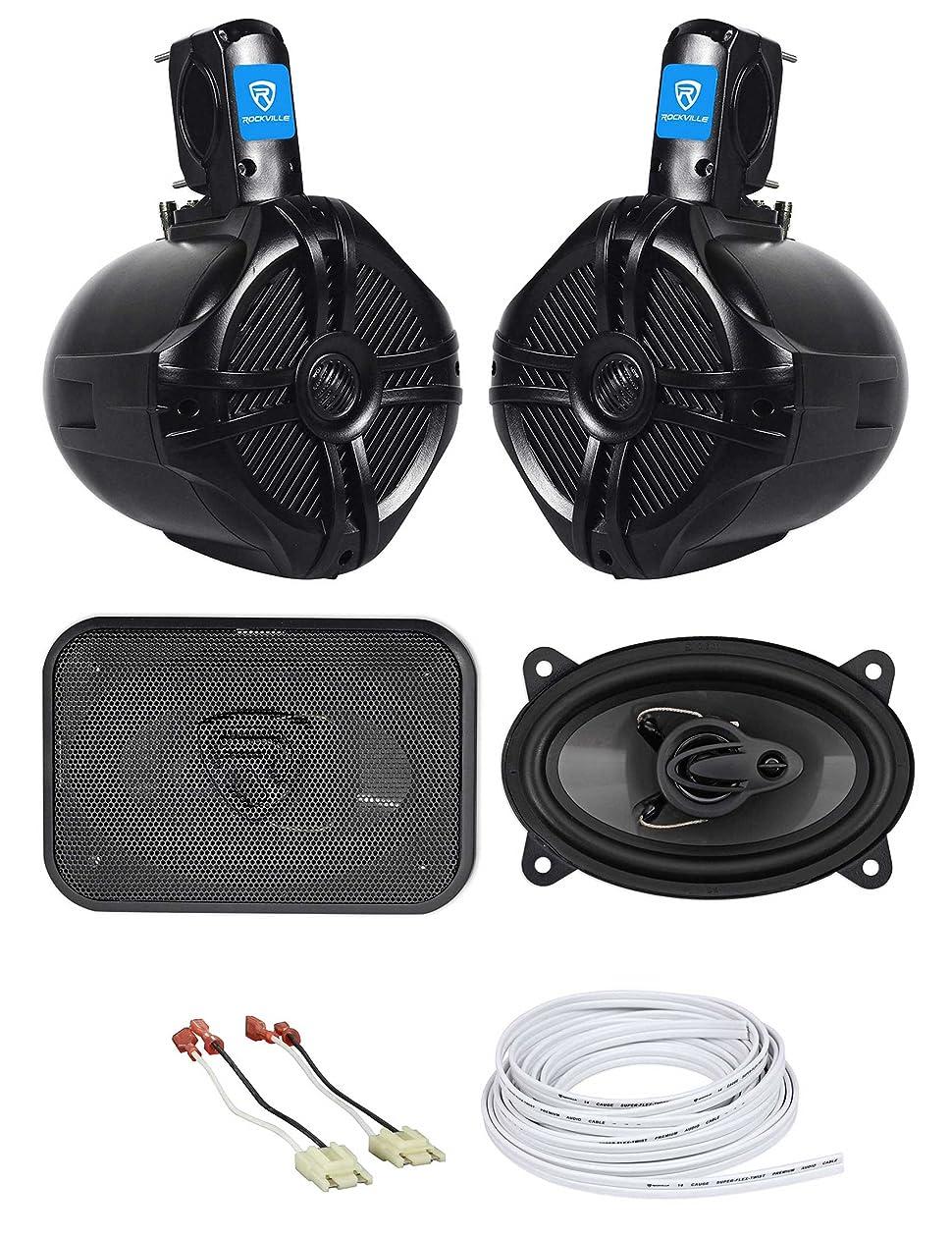 overhead soundbar rollbar front speaker upgrade kit for 87 95 jeep wrangler yj car. Black Bedroom Furniture Sets. Home Design Ideas