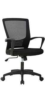 Office Chair Ergonomic Cheap Desk Chair